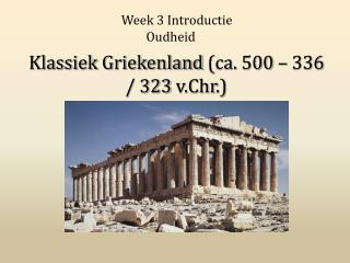 Klassiek Griekenland  (ca. 500 – 336 / 323  v.Chr .)