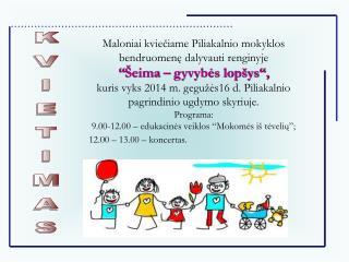 Maloniai kviečiame Piliakalnio mokyklos bendruomenę dalyvauti renginyje