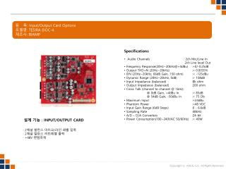 품   목 :  Input/Output  Card Options 모델명 :  TESIRA EIOC-4 제조사 :  BIAMP