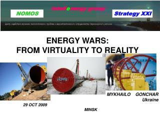 MYKHAILO    GONCHAR Ukraine  29 OCT 2009  MINSK