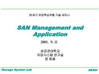 SAN Management and Application