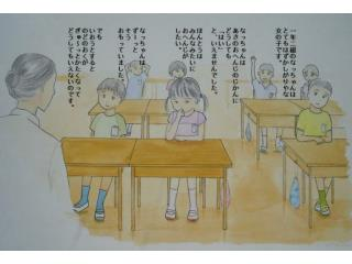 silencenet.sakura.ne.jp 著作権: ははと協力してくださった仲間達