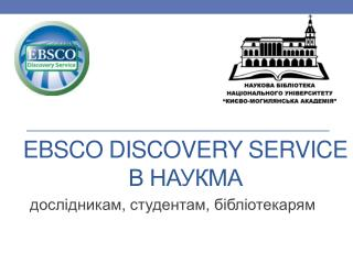 EBSCO Discovery Service ?  ??????