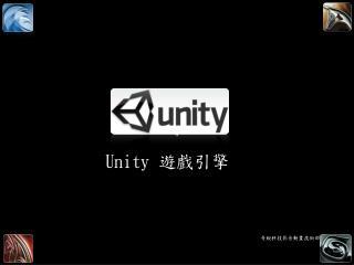 Unity  ????
