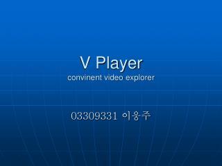 V Player convinent video explorer