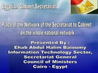 Egyptian Cabinet Secretariat