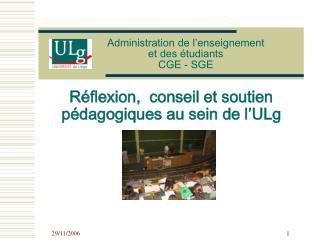 Administration de l'enseignement  et des étudiants CGE - SGE