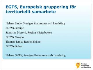 EGTS, Europeisk gruppering för territoriellt samarbete