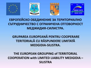 Scurt istoric al relațiilor dintre Medgidia  - România și Silistra  -  Bulgaria