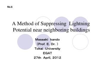 A Method of Suppressing  Lightning Potential near neighboring buildings