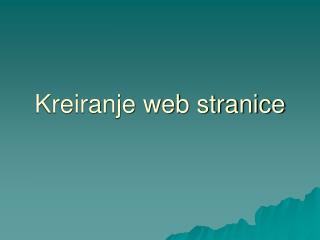 Kreiranje web stranice