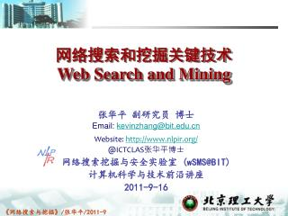 ??????????? Web Search and Mining