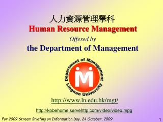 Human Resource Management Offered by the Department of Management