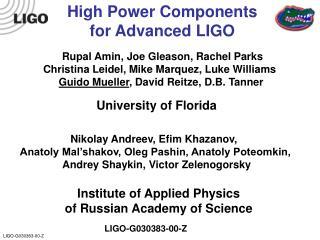High Power Components for Advanced LIGO