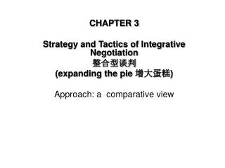 CHAPTER 3 Strategy and Tactics of Integrative Negotiation  整合型谈判 (expanding the pie  增大蛋糕 )
