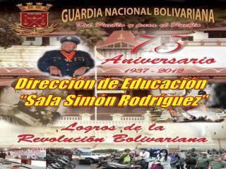 "Dirección de Educación  ""Sala Simón Rodríguez"""