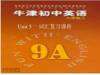 Unit 5      词汇复习课件
