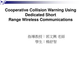 Cooperative Collision Warning Using Dedicated Short Range Wireless Communications