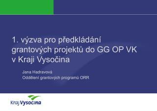 1. výzva pro předkládání  grantových projektů do GG OP VK v Kraji Vysočina