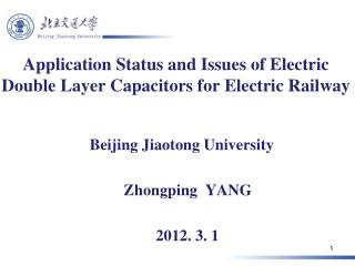 Application Status and Issues of Electric Double Layer Capacitors for Electric Railway