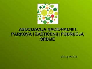 ASOCIJACIJA NACIONALNIH PARKOVA I ZAŠTIĆENIH PODRUČJA  SRBIJE