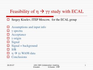 Feasibility of     γγ  study with ECAL
