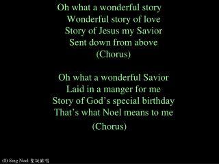 (1)  Sing Noel  聖誕歡唱