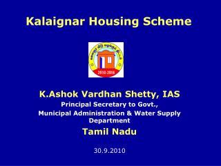 Kalaignar Housing Scheme