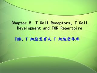 Chapter 8  T Cell Receptors , T Cell Development and TCR Repertoire