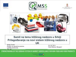 Samit na temu tržišnog nadzora u Srbiji Prilagođavanje na novi sistem tržišnog nadzora u UK