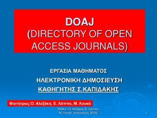 DOAJ ( DIRECTORY OF OPEN ACCESS JOURNALS )