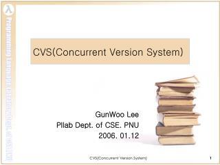 CVS(Concurrent Version System)