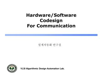 Hardware/Software  Codesign  For Communication