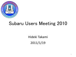 Subaru Users Meeting 2010