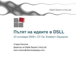 Ставри Николов Директор на Digital Spaces Living Lab stavri.nikolov@attentivedisplays