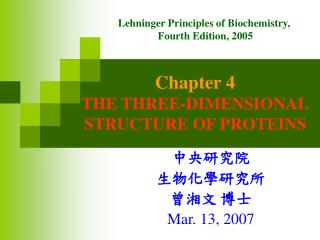 Chapter 4 THE THREE-DIMENSIONAL STRUCTURE OF PROTEINS