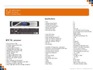 품   목 :  NION Series 모델명 :  N6 Dante 제조사 :  Media  Matrix