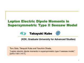 Lepton Electric Dipole Moments in Supersymmetric Type II Seesaw Model