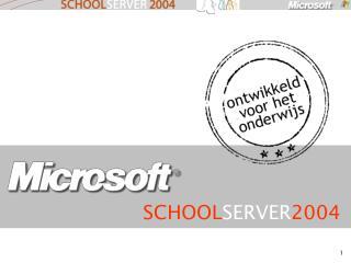 SCHOOL SERVER 2004