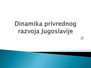 D inamika privrednog razvoja Jugoslavije