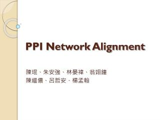 PPI Network Alignment