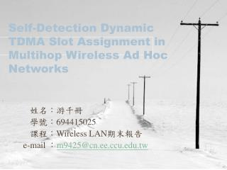 Self-Detection Dynamic TDMA Slot Assignment in Multihop Wireless Ad Hoc Networks