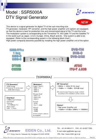 Model : SSR5000A DTV Signal Generator