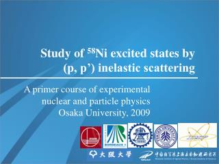 Study of  58 Ni excited states by  (p, p�) inelastic scattering