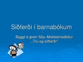 Siðferði í barnabókum