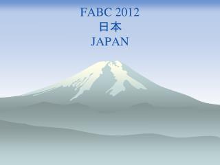 FABC 2012 日本 JAPAN