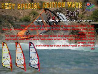 EZZY SPECIAL EDITION WAVE