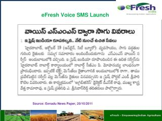 eFresh Voice SMS Launch