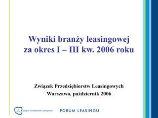 Wyniki branży leasingowej  za okres I – III kw. 2006 roku
