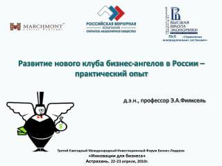 ПУЛ   «Управление инновационными системами»